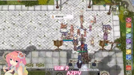 PC GVG 20140913