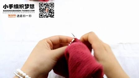 小手编织梦想-简约风高领棒针编织毛衣视频教程(下集)