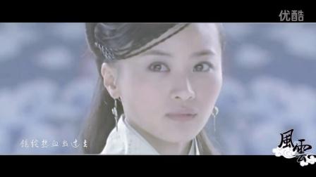 【张智尧】镖行天下之李云聪MV风云