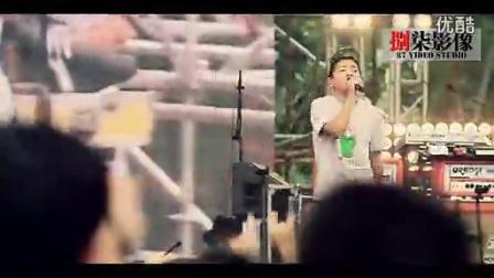 2011世界城市音乐节-痛仰乐队《再见杰克》捌柒影像录制_高清