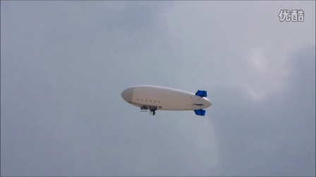 how to use rc blimp to assit build power line
