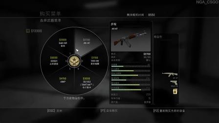 CS:GO(反恐精英:全球攻势)核心机制详解——穿透与护甲