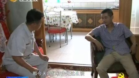 辽宁电视台聚焦社区大管家孙宝江2014.9.14