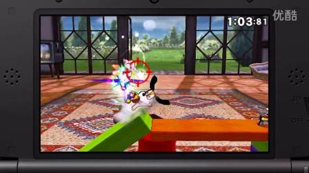 Duck Hunt Dogs  Super Smash Bros 3DS