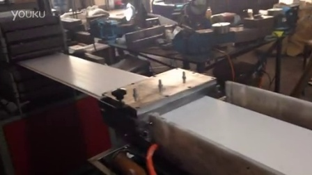 highspeed mold for 250mm