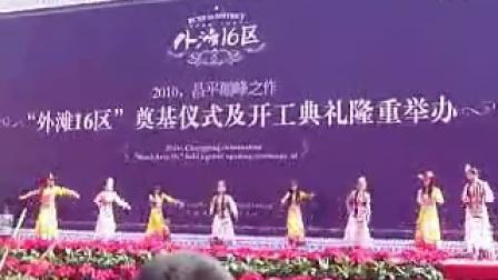 北京Linda演绎藏族舞-锅庄表演