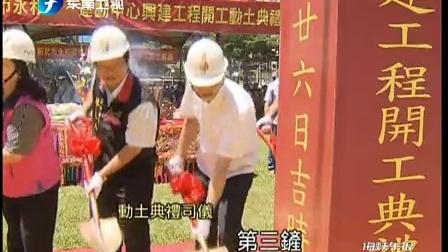 """台媒:朱立伦抢票""""密技"""" 善用""""市政建设"""" 140916"""