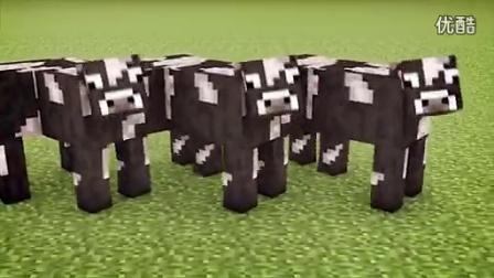 ★Minecraft★我的世界《咕咚的百宝箱:洗脑魔曲:牛牛牛》