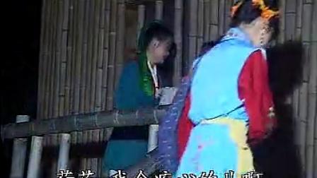 江西宁都采茶戏 母子情缘( 生死恨)  2