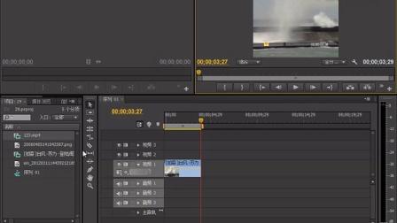 100﹑Adobe Premiere cc 规定视频长度拼接!