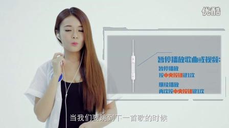 iPhone耳机原来可以这么用!耳机少为人知的功能_淘苹果_PP助手