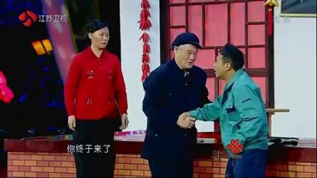 赵本山 宋小宝 小品《有钱了》_高清