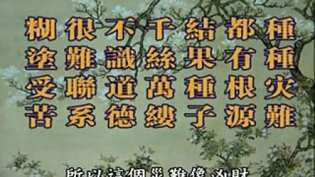 03-03.偷税的恶果