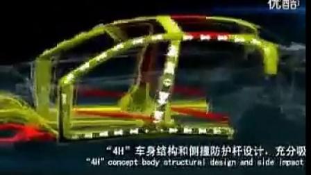 一汽奔腾汽车的防撞钢梁构造设计合理_标清