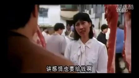 国产007周星驰粤语经典片段