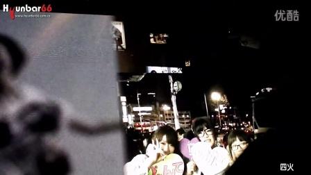 [Hyunbar]20140816上海场.中场粉丝照片墙.by.四火