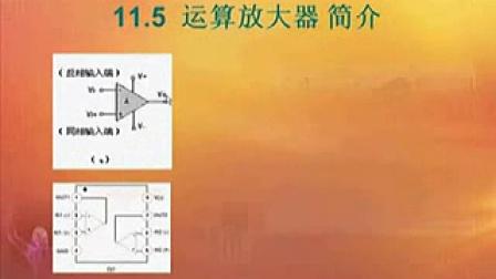 第11课_红警电脑维修视频__主板笔记本上特殊元件介绍