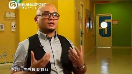 图思迪儿童益智玩具领导品牌专注力育儿视频