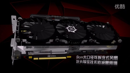 ICHILL GTX980 Herculez X4 Air Boss耀世登场