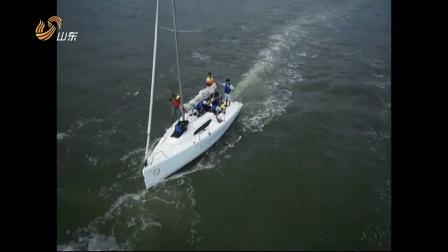 《我要去航海》明天上午9点山东卫视播出 山东新闻联播 20140919 高清