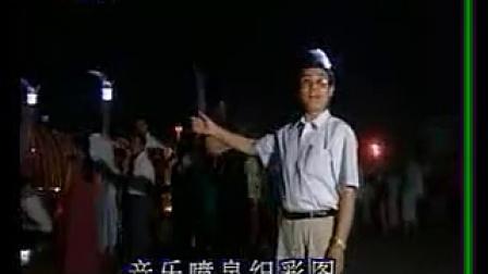 潇洒兴宁 上在线观看-兴宁客家山歌 -56专辑