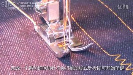 家用缝纫机倒缝 双针 锁扣眼 锁边视频教程  胜家缝纫机1507