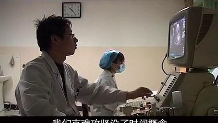 超声之歌(河北省南皮县人民医院)
