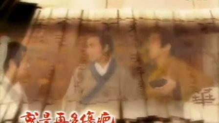 【剪辑】医神华佗(片头雨一直下粤语)2000[双语]