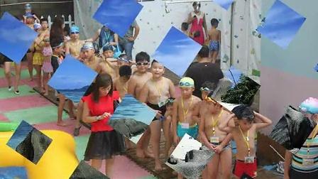 2014年温州卓远培训学校暑期游泳纪念册