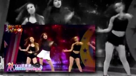 潘嘉麗 Kelly 娱乐百分百 20140918 舞蹈大赛 Sexy舞蹈秀