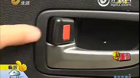-一分钟打开汽车门+车主锁把很重要 济南汽车开锁