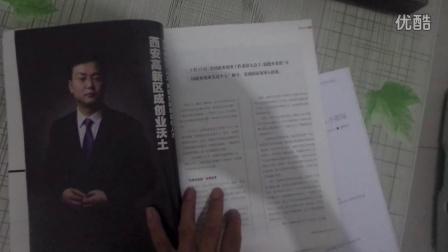 北京企业画册印刷,宣传册,高档名片,手提袋等各种纸制品制作。详情请咨询15701236846