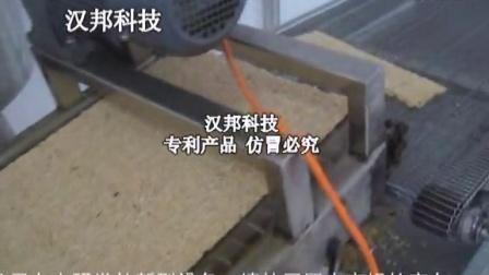 锅巴生产线 皖南锅巴机 大米锅巴机 油炸锅巴 大米锅巴设备