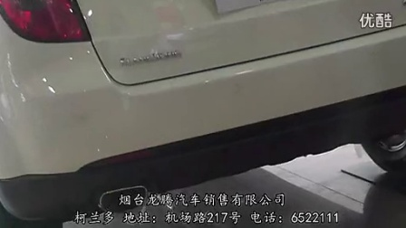 烟台双龙汽车 柯兰多 展厅看车 911汽车网_标清