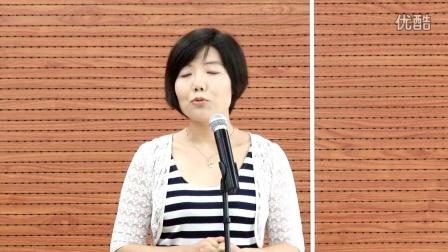 演讲5-宋晓燕(电脑公司)