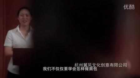 可莎蜜儿创业微电影