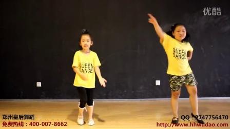 【皇后舞蹈】幼儿舞蹈小苹果视频 少儿版小苹果舞蹈 非常可爱