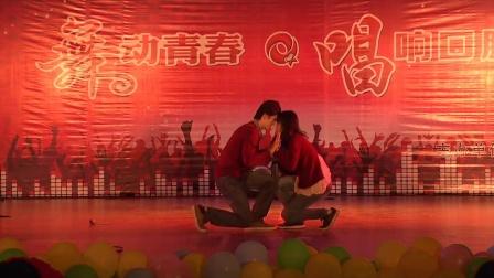 右江民族医学院口腔医学系十周年系庆晚会视频完整版