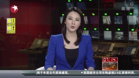 外交部回应巴州轮台县发生:当地——巴音郭楞州发生  致2人多人伤