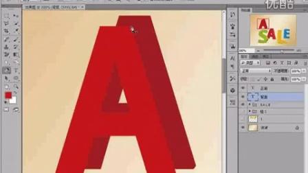 ps3D图片制作 PS视频教程 Photoshop教程 ps入门 海报制作 广告图设计