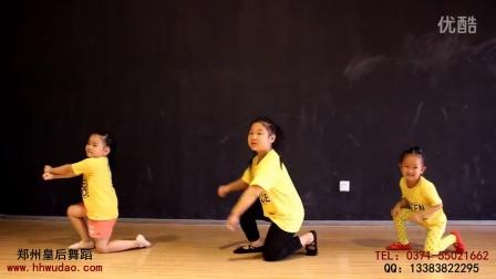 河南少儿舞蹈培训班 少儿舞蹈视频大全最新舞蹈 儿童街舞爵士舞
