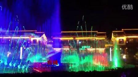 遵义音乐喷泉《中国范儿》玖月奇迹