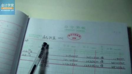 26_资产负债表的编制【更多资料请登录 会计学堂acc5