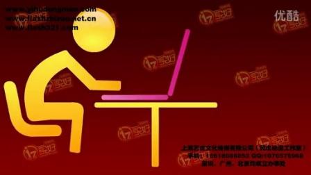 福建【一起买好团购?互动小游戏开发 网络小游戏开发-翼虎动漫