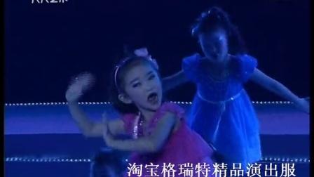 我是爸爸的粉丝六一儿童节舞蹈视频小荷风采舞蹈教程