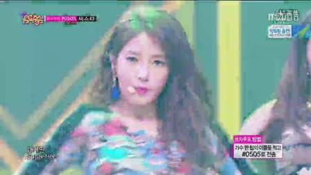 T-ARA - Sugar Free 140920 MBC 音乐中心