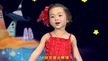 摘星星 快乐阳光儿童歌曲MTV