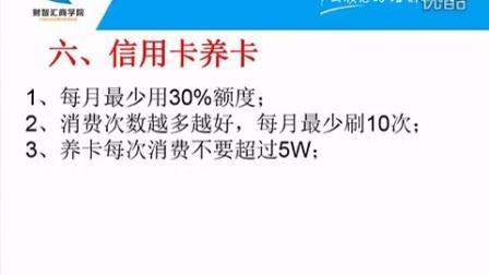 深圳理财培训 投资理财培训课程