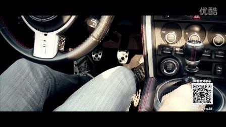 驾驶讲堂《手动挡两脚离合操作技巧》-38车评中心