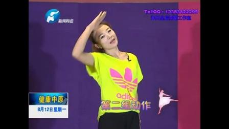 爵士舞蹈cry cry 视频教学 第3期共4期 韩国舞蹈视频全程分解动作